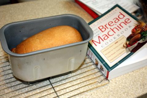 Baking Bread: My New Bread Machine